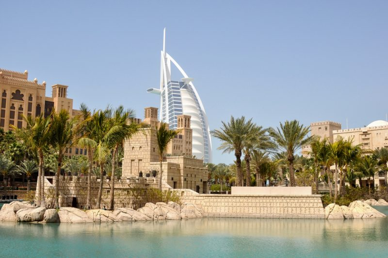 Dubai Burj Park